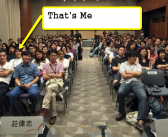 一田CEO教做人